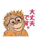 丁寧語を話す動物たち(個別スタンプ:23)