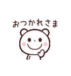 ちょいゆるくまさん☆(個別スタンプ:1)