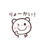 ちょいゆるくまさん☆(個別スタンプ:2)