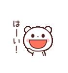 ちょいゆるくまさん☆(個別スタンプ:3)