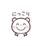 ちょいゆるくまさん☆(個別スタンプ:4)