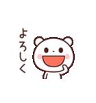 ちょいゆるくまさん☆(個別スタンプ:5)
