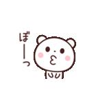 ちょいゆるくまさん☆(個別スタンプ:6)