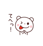 ちょいゆるくまさん☆(個別スタンプ:7)