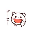 ちょいゆるくまさん☆(個別スタンプ:8)