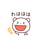 ちょいゆるくまさん☆(個別スタンプ:9)
