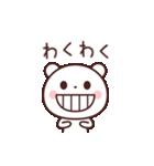 ちょいゆるくまさん☆(個別スタンプ:10)