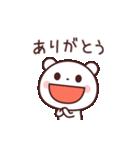 ちょいゆるくまさん☆(個別スタンプ:11)