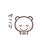 ちょいゆるくまさん☆(個別スタンプ:12)