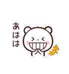 ちょいゆるくまさん☆(個別スタンプ:13)