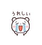 ちょいゆるくまさん☆(個別スタンプ:15)
