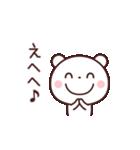 ちょいゆるくまさん☆(個別スタンプ:16)