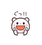ちょいゆるくまさん☆(個別スタンプ:17)