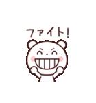 ちょいゆるくまさん☆(個別スタンプ:18)