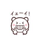 ちょいゆるくまさん☆(個別スタンプ:20)