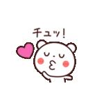 ちょいゆるくまさん☆(個別スタンプ:22)
