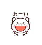 ちょいゆるくまさん☆(個別スタンプ:23)
