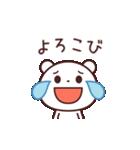 ちょいゆるくまさん☆(個別スタンプ:24)
