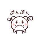 ちょいゆるくまさん☆(個別スタンプ:26)