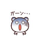 ちょいゆるくまさん☆(個別スタンプ:28)