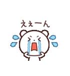 ちょいゆるくまさん☆(個別スタンプ:30)