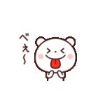 ちょいゆるくまさん☆(個別スタンプ:32)
