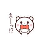ちょいゆるくまさん☆(個別スタンプ:33)