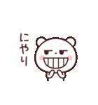 ちょいゆるくまさん☆(個別スタンプ:34)