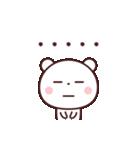ちょいゆるくまさん☆(個別スタンプ:35)