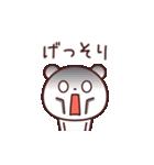 ちょいゆるくまさん☆(個別スタンプ:36)