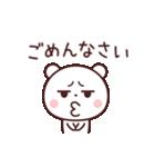 ちょいゆるくまさん☆(個別スタンプ:37)