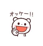 ちょいゆるくまさん☆(個別スタンプ:38)
