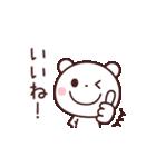 ちょいゆるくまさん☆(個別スタンプ:39)