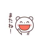 ちょいゆるくまさん☆(個別スタンプ:40)