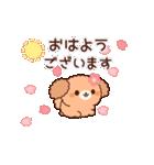 ぽかぽかトイプードル(春~初夏)(個別スタンプ:01)