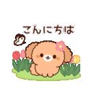ぽかぽかトイプードル(春~初夏)(個別スタンプ:02)