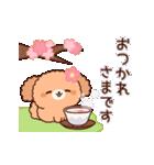 ぽかぽかトイプードル(春~初夏)(個別スタンプ:03)
