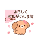 ぽかぽかトイプードル(春~初夏)(個別スタンプ:04)