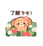ぽかぽかトイプードル(春~初夏)(個別スタンプ:06)