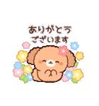 ぽかぽかトイプードル(春~初夏)(個別スタンプ:08)