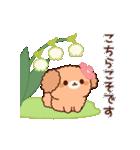 ぽかぽかトイプードル(春~初夏)(個別スタンプ:09)