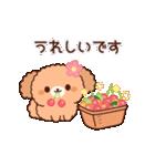 ぽかぽかトイプードル(春~初夏)(個別スタンプ:11)