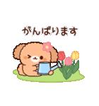 ぽかぽかトイプードル(春~初夏)(個別スタンプ:12)