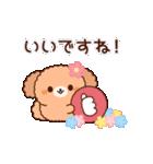 ぽかぽかトイプードル(春~初夏)(個別スタンプ:14)
