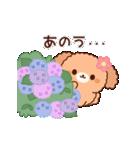ぽかぽかトイプードル(春~初夏)(個別スタンプ:16)