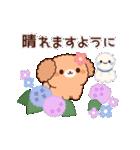 ぽかぽかトイプードル(春~初夏)(個別スタンプ:20)