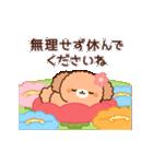 ぽかぽかトイプードル(春~初夏)(個別スタンプ:21)