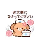 ぽかぽかトイプードル(春~初夏)(個別スタンプ:22)