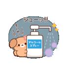 ぽかぽかトイプードル(春~初夏)(個別スタンプ:24)