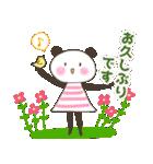 おちゃめなパンナちゃん 日常2(個別スタンプ:1)